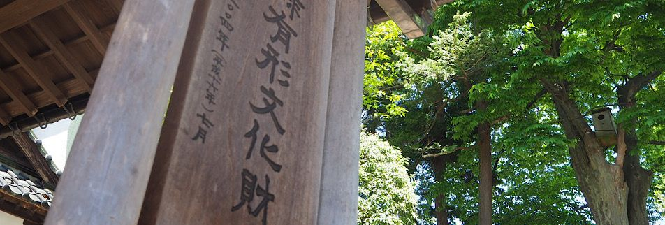 金賞ビールとお取り寄せグルメ高島屋 新潟会席料理 豪農五十嵐邸 銀座店